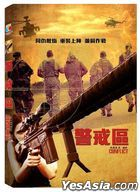 Area of Conflict (2017) (DVD) (Taiwan Version)