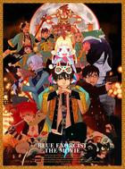 Movie Blue Exorcist (DVD)(First Press Limited Edition)(Japan Version)