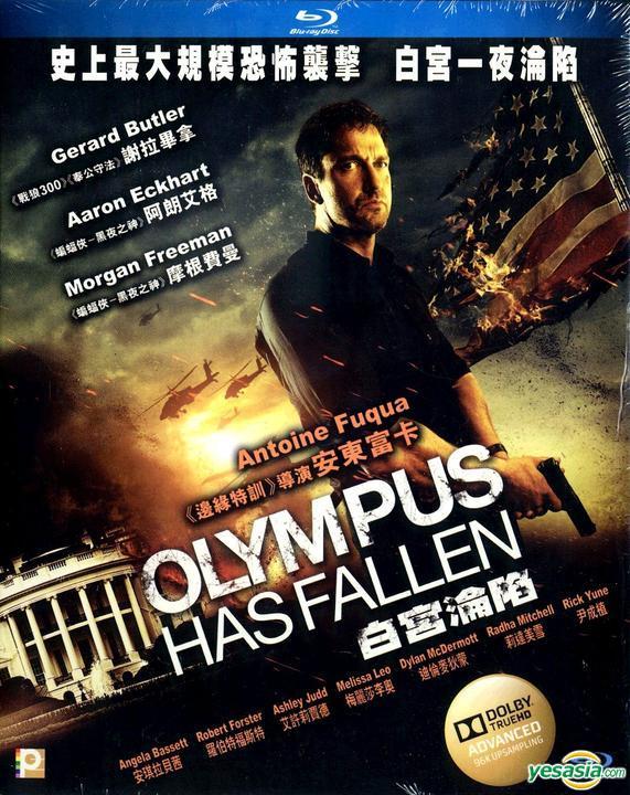 Yesasia Olympus Has Fallen 2013 Blu Ray Hong Kong Version Blu Ray Aaron Eckhart Morgan Freeman Panorama Hk Western World Movies Videos Free Shipping
