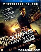 Olympus Has Fallen (2013) (Blu-ray) (Hong Kong Version)