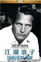 The Hustler (1961) (DVD) (Taiwan Version)