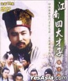 Jiang Nan Si Da Cai Zi -  Guai Cai Zhu Zhi Shan (XDVD) (End) (Taiwan Version)