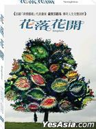 Seraphine (DVD) (Taiwan Version)