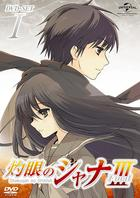 Shakugan no Shana 3 -FINAL- DVD Set 1 (DVD)(Japan Version)