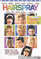 Hairspray (2007) (DVD) (Hong Kong Version)