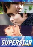 Super Star DVD Box Featuring: Kim Hyung Jun / Park Jung Min / Kim Kyu Jong (SS501) (DVD) (Japan Version)