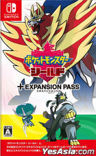 Pokémon Shield + Expansion Pass (Japan Version)