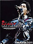 Jay Chou 2007 World Tour Concert Live (DVD)