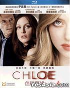 Chloe (2009) (Blu-ray) (Hong Kong Version)