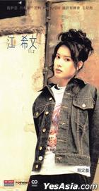 Liz Kong (3'CD) (Limited Edition)