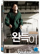Punch (DVD) (2-Disc) (First Press Limited Edition) (Korea Version)