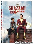 Shazam! (2019) (DVD) (Hong Kong Version)