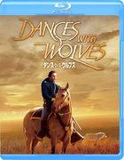 DANCES WITH WOLVES (Japan Version)