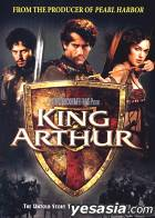King Arthur (Original Theatrical Version)