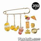Kang's Kitchen 3 (New Journey to the West 7) - Pin Brooch (Pizza)
