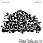 MOON & BOUNCERS - MEETS VALENCIA (10inch LP)