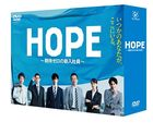 Hope: Kitai Zero no Shinnyu Shain (DVD Box) (Japan Version)