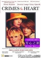 Crimes Of The Heart (DVD) (Hong Kong Version)