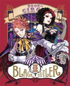 Kuroshitsuji Book Of Circus Vol.2 (Blu-ray+CD) (First Press Limited Edition)(Japan Version)