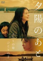After the Sunset (DVD) (Japan Version)