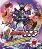 Kamen Rider OOO (Vol.8) (Blu-ray) (Japan Version)