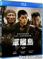 The Battleship Island (2017) (Blu-ray) (English Subtitled) (Taiwan Version)