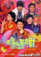 Fat Choi Spirit (DVD) (Kam & Ronson Version) (Hong Kong Version)