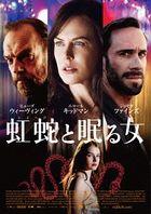 Strangerland  (Japan Version)