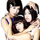 To shine (SINGLE+DVD)(Japan Version)