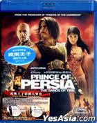 Prince Of Persia: The Sands Of Time (Blu-ray) (Hong Kong Version)
