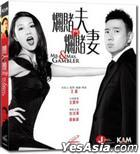 Mr. & Mrs. Gambler (2012) (VCD) (Hong Kong Version)