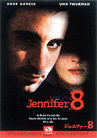 Jennifer 8 (DVD) (Japan Version)
