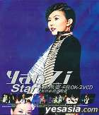 孫燕姿 - Live in Taiwan 2002(2 VCD)