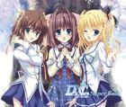 D.C.- Da Capo- Super BEST (Japan Version)
