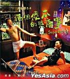 Two Stupid Eggs (VCD) (Hong Kong Version)