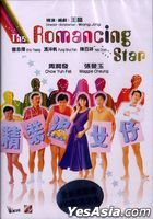 The Romancing Star (1987) (DVD) (Remastered Edition) (Hong Kong Version)