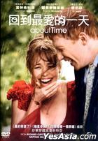About Time (2013) (DVD) (Hong Kong Version)