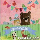 Kids Bossa Special Gift (2CD)