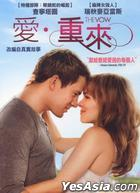 The Vow (DVD) (Taiwan Version)