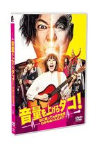 Louder!: Can't Hear What You're Singin', Wimp (DVD) (Normal Edition) (Japan Version)