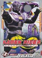 KAMEN RIDER DRAGON 7