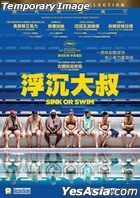 Sink or Swim (2018) (Blu-ray) (Hong Kong Version)
