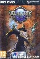 Warlock - Master Of The Arcane (英文版) (DVD 版)