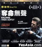 Killing Them Softly (2012) (VCD) (Hong Kong Version)