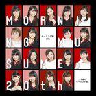 20 Sai no Morning Musume.   (Normal Edition) (Japan Version)
