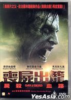 Day of the Dead: Bloodline (2018) (DVD) (Hong Kong Version)