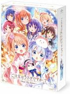 Is The Order a Rabbit?? -Dear My Sister- (DVD) (Limited Edition) (Japan Version)