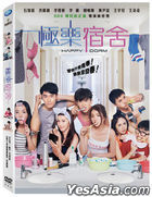 Happy Dorm (2016) (DVD) (2-Disc Edition) (English Subtitled) (Taiwan Version)