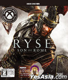 Ryse Son of Rome (Bargain Edition) (Japan Version)