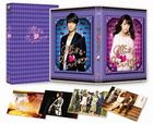 Vampire in Love (Blu-ray) (Japan Version)
